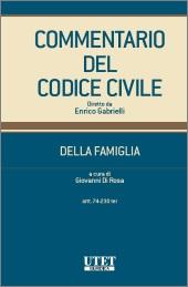 Commentario al Codice Civile - Modulo Famiglia II ed. (vol. I)