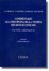 Commentario alla disciplina della vendita dei beni di consumo