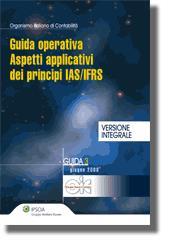 Guida operativa agli aspetti applicativi dei principi IAS/IFRS