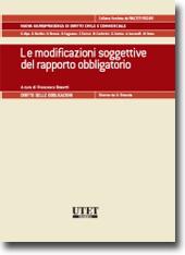 Le modificazioni soggettive del rapporto obbligatorio