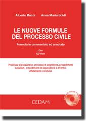 Le nuove formule del processo civile