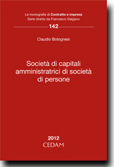 Società di capitali amministratici di società di persone
