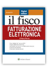 eBook Guide fisco - Fatturazione Elettronica