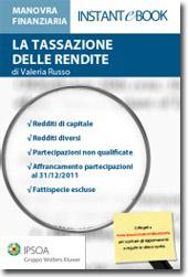 eBook - La tassazione delle rendite finanziarie