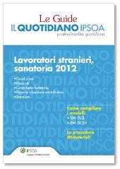 eBook - Lavoratori stranieri, Sanatoria 2012